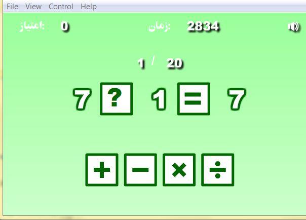 دانلود نرم افزار بازی و ریاضی(رایگان)